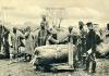 В немецком архиве найдены документы об истории кыргызов