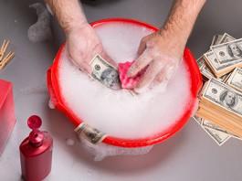 Трансграничная преступная группа отмывала деньги в «Росинбанке»