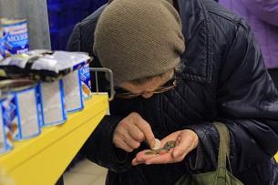 Самую маленькую пенсию в Кыргызстане получают фермеры