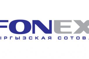 Сотрудники сотовой компании Fonex полгода не получают зарплату