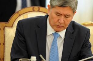 В Кыргызстане безымянной вершине присвоено название «Пик героев апрельской революции»