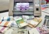 На зарплату сотрудников Минфина за 7 месяцев выплачено более 170 млн сомов