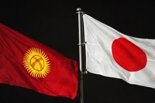 Япония выделила $0,5 млн на расширение экономических возможностей сельских женщин Кыргызстана