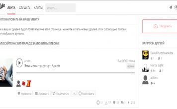 Все песни кыргызских исполнителей собрали в один аудиохостинг