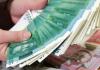 В первом квартале 2018 -года наблюдался рост денежных доходов населения Кыргызстана