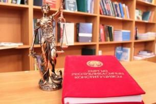 Внесены изменения в состав Конституционного совещания