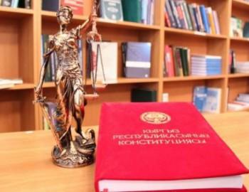 В Бишкеке создана рабочая группа по созыву Конституционного совещания