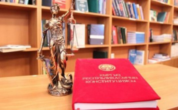 Введение института Курултай. Президент — глава исполнительной власти — Какие изменения хотят внести в Конституцию Кыргызстана?