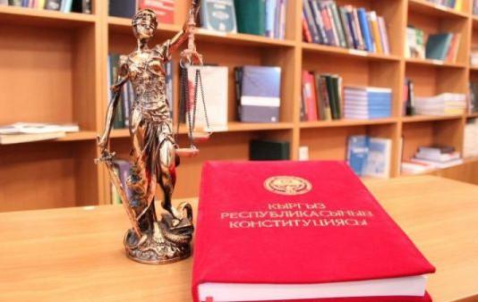 Закон о свободе вероисповедания приводится в соответствие с Конституцией Кыргызстана