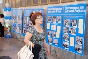 Архивная служба Кыргызстана отметила свое 90-летие