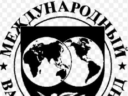 МВФ выделит Кыргызстану  $120 млн на борьбу с коронавирусом