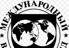 Что может ожидать Кыргызстан? Миссия МФВ сделала заявление