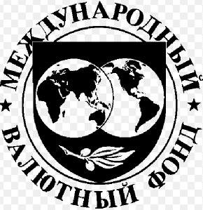 МВФ выделяет второй экстренный кредит Кыргызстану в размере 121,1 млн долларов США