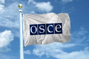 ОБСЕ передала спецслужбам Кыргызстана оборудование по обезвреживанию взрывчатых веществ