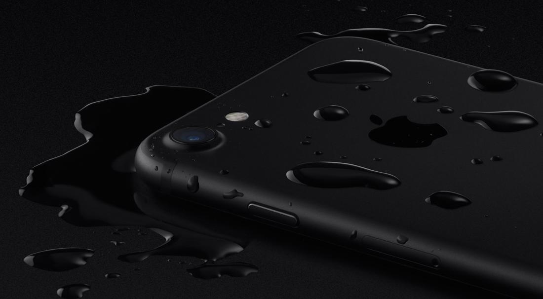 Компания Apple покажет новый iPhone 7