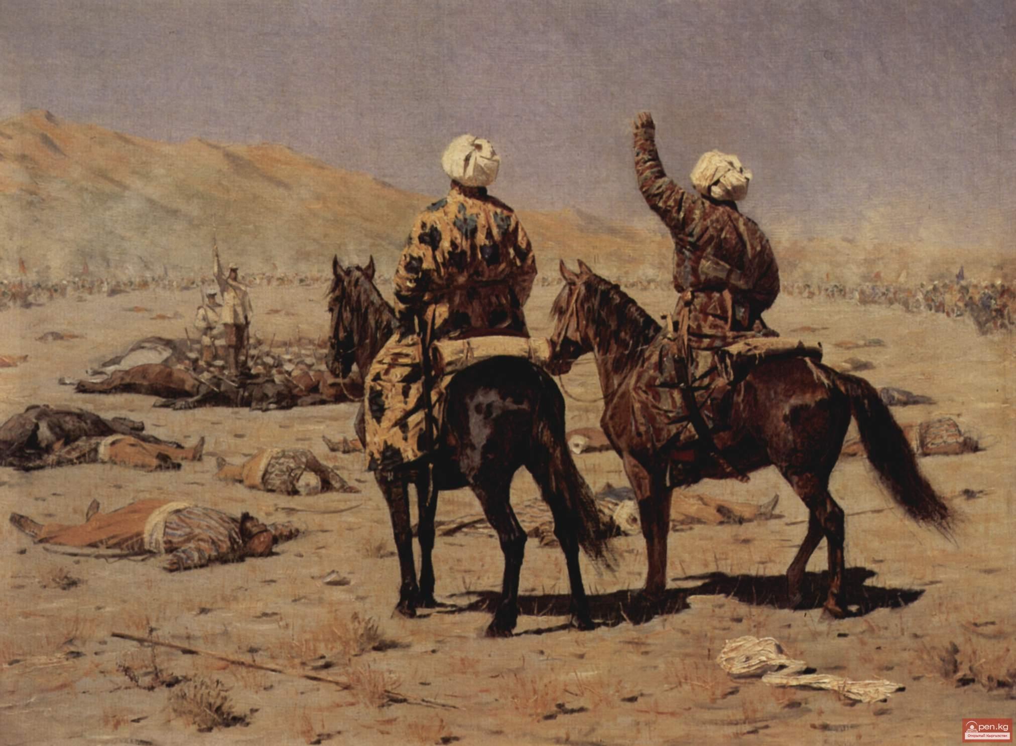 Уркун 1916