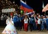 Иностранное телевидение о II Всемирных играх кочевников