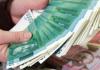 В Минфин рассказали о среднемесячной зарплате кыргызстанца