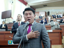 Государственная символика: Гимн Кыргызстана