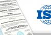 Как сертификат ISO поможет кыргызским производителям