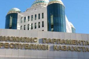 Парламент Казахстана ратифицировал поправки в соглашение с Кыргызстаном о порядке пребывания граждан