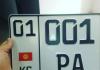 От продажи автомобильных госномеров бюджет Кыргызстана пополнился на 100 млн сомов