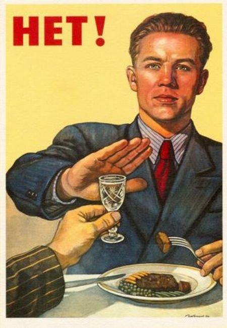 картинка бой пьянству