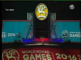 Церемония закрытия II Всемирных игр кочевников – видео