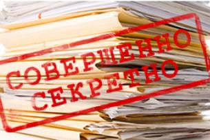 Кыргызстан ратифицировал соглашение с Беларусью о взаимной защите секретной информации