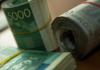 В Кыргызстане больше всех зарабатывают финансовые посредники и страховщики