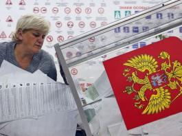 Выборы президента России назначены на 18 марта
