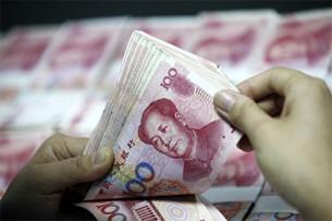 Зачем Китай создает свою цифровую валюту
