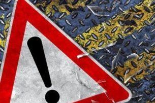 В Сокулукском районе иномарка въехала в группу людей, погибли трое, в том числе ребенок