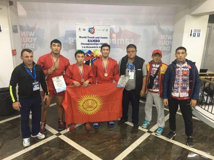 Армения завоевала вторую медаль впервенстве мира посамбо среди юношей