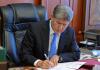 В Кыргызстане изменились правила декларирования расходов госслужащих