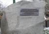 В центре Бишкека установят монумент Чокморову