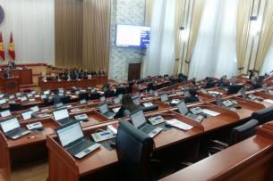 На пленарном заседании парламента присутствует всего 11 депутатов