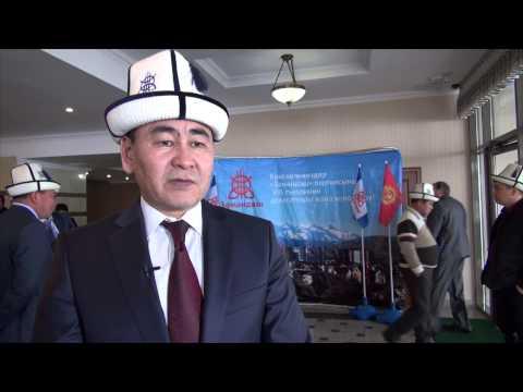 Ипотеку без первоначального взноса просят швейники Кыргызстана