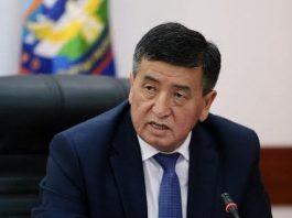 Жээнбеков: В 2016 году по статье «коррупция» возбуждено более 1,2 тыс. дел