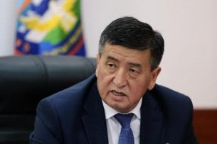 В Кыргызстане будут введены механизмы транспарентности доходов госслужащих – Жээнбеков
