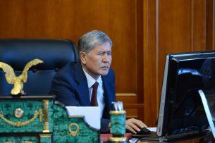 Пятый год президентства Алмазбека Атамбаева в фотографиях