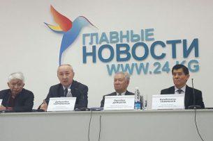 Горнопромышленники: Закон «О недрах» требует изменений и дополнений