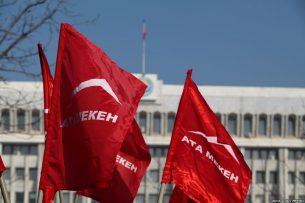Сопартийцев принуждают давать показания против Текебаева, заявляет «Ата Мекен»