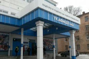 Инцидент в школе № 61: комиссия не подтвердила факт избиения ученика
