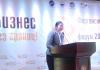 В Оше прошел Ферганский торгово-экономический форум-2016