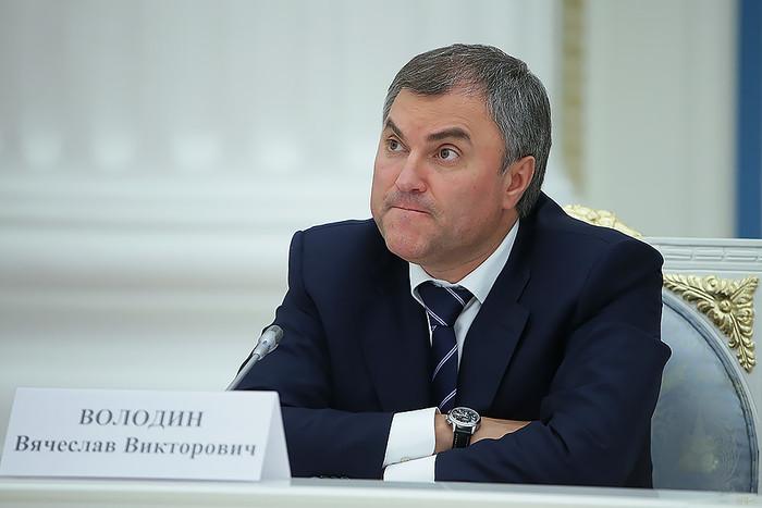 Спикер Государственной думы Володин прибыл срабочим визитом вПетербург