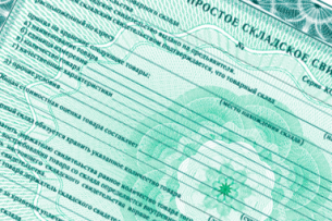 Делегация «Союза банков Кыргызстана» посетила Венгрию для изучения опыта использования складских расписок