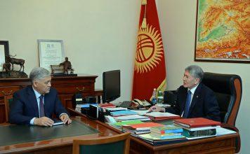 Президент поручил новому директору АКС усилить работу с общественностью