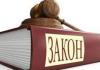 Средства фонда депутатов не будут облагаться подоходным налогом