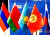 Кыргызстан принял участие в очередном заседании Евразийского межправительственного совета
